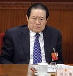 'Hổ lớn' Chu Vĩnh Khang lĩnh án tù chung thân