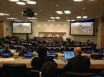 Hội nghị lần thứ 25 các quốc gia thành viên UNCLOS