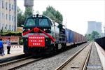 Trung Quốc khai trương tuyến đường sắt chở hàng tới châu Âu