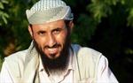 Al-Qaeda trên Bán đảo Arab bầu thủ lĩnh mới