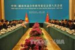 Họp Ủy ban Chỉ đạo hợp tác song phương Việt-Trung