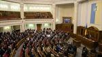 Quốc hội Ukraine phê chuẩn thỏa thuận vay tiền EU