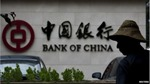 Italy muốn truy tố ngân hàng Trung Quốc