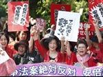 Gần 60% người Nhật Bản phản đối dự luật an ninh