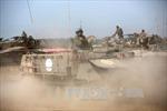 Báo cáo của LHQ về cuộc chiến tại Gaza năm 2014