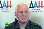 Cựu cố vấn BTQP Ukraine đào tẩu sang phe ly khai