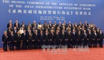 Hội nghị đặc biệt cấp Bộ trưởng Tài chính AIIB tại Bắc Kinh