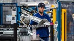 Tỷ lệ thất nghiệp Eurozone thấp nhất trong hơn 3 năm