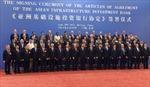 AIIB & TPP:  Cuộc đọ sức Trung - Mỹ