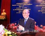 Mít tinh kỷ niệm 40 năm Quốc khánh nước CHDCND Lào