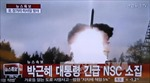 TTK LHQ lên án vụ phóng tên lửa của Triều Tiên