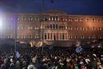 Hy Lạp tiếp tục biểu tình phản đối cải cách hệ thống lương hưu