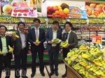 Chuối Việt Nam mở cửa vào thị trường Nhật Bản