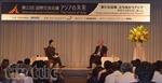 Châu Á ứng phó thách thức toàn cầu, hiện thực hóa tiềm tăng