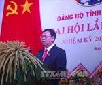 Chủ tịch HĐND, Chủ tịch UBND tỉnh Bến Tre tái đắc cử