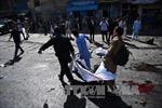 Mỹ lên án vụ tấn công khủng bố ở Afghanistan