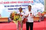 Hà Giang: Khởi công Dự án công viên Hà Phương - giai đoạn II