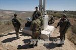 Mỹ và Israel ký thỏa thuận viện trợ quân sự lịch sử