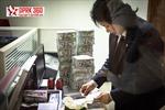 Trung Quốc điều tra ngân hàng Triều Tiên