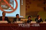 Việt Nam bỏ phiếu trắng về tình hình nhân quyền Syria