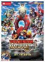 Pokémon the movie XY& Z: Volkenion và Magiana siêu máy móc