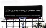 Tên ông Trump xuất hiện trên bảng hiệu cùng dòng chữ Arab