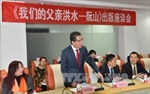 Trung Quốc ra sách về Lưỡng quốc Tướng quân Nguyễn Sơn