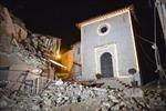 Italy: Động đất mạnh ở vùng nhiều sinh viên Việt Nam