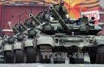 """Bộ trưởng Không quân Mỹ: Nga là """"mối đe dọa số 1"""""""