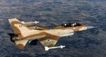 Israel bất ngờ nhận trách nhiệm các vụ tấn công ở Syria