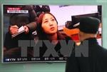 Hàn Quốc xúc tiến yêu cầu dẫn độ con gái bà Choi Soon-sil