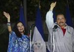Tổng thống Nicaragua chính thức nhậm chức nhiệm kỳ thứ 4
