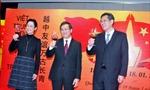 Tổng Lãnh sự Việt Nam tại Quảng Châu kỷ niệm 67 năm thiết lập quan hệ Việt - Trung