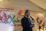 Kỷ niệm 45 năm ngày thiết lập quan hệ ngoại giao Việt Nam-Ấn Độ
