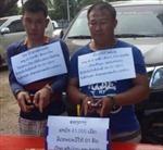 Ngăn chặn 41.000 viên ma túy xâm nhập vào Việt Nam