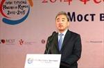 Cựu Bộ trưởng Văn hóa, Thể thao và Du lịch Hàn Quốc bị điều tra