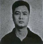 Truy nã toàn quốc, truy nã quốc tế đối tượng Bùi Nguyên Khánh
