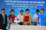 TTC phối hợp với Nhật Bản đào tạo thể lực cho học sinh mầm non