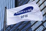 Samsung Electronics siết chặt hoạt động quyên tặng