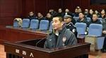 Tham nhũng 2 triệu USD, nguyên Bí thư Thành ủy Côn Minh 'bóc lịch' 10 năm