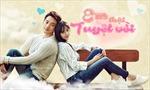 """Bi Rain tái ngộ trong bộ phim Hàn Quốc """"Em thật tuyệt vời"""""""
