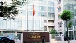 Bộ Công Thương hiện không quản lý hồ sơ công chức của ông Trịnh Xuân Thanh