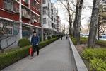 Sướng như người đi bộ ở thủ đô Bắc Kinh