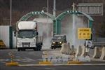 Hàn Quốc thận trọng việc mở lại khu công nghiệp liên Triều Kaesong