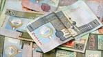Chuyện lạ: Choáng váng khi thấy tài khoản bất ngờ tăng thêm hàng trăm triệu USD