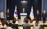 Tổng thống Hàn Quốc bổ nhiệm quan chức cấp cao Văn phòng An ninh Quốc gia