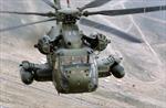 Rơi trực thăng quân sự Đức ở Bắc Mali