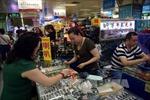 IMF: Nợ cao sẽ tác động tới kinh tế Trung Quốc