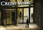 Thụy Sỹ trước làn sóng người lao động nghỉ hưu lớn nhất lịch sử