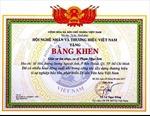 Bộ Công Thương yêu cầu đơn vị trao bằng khen cho ca sĩ Ngọc Sơn giải trình